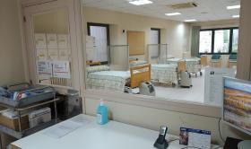 Reconvertim Hospital de Dia